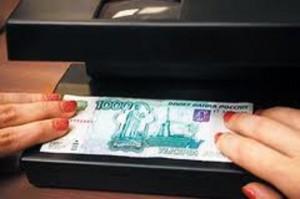 Сбыт поддельных денег