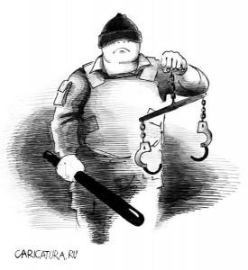 Правовая реабилитация в России