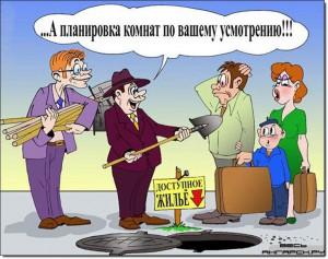 факт мошенничества главного бухгалтера