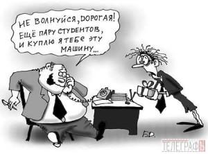 Получение взятки по УК РФ