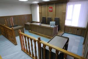 Развитие судебной системы России