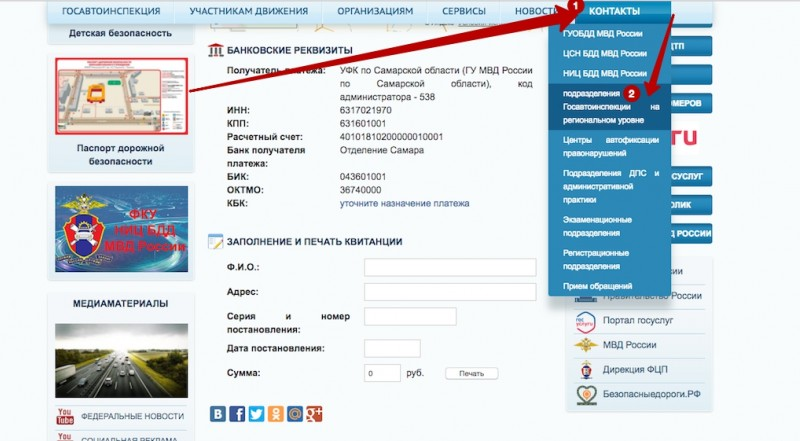 банк россии онлайн украина